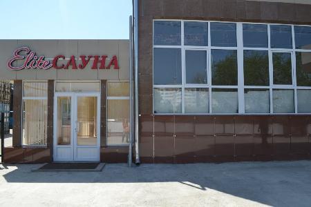 "ELITE САУНА - банный комплекс ""Fortune"" | Баня.kz"
